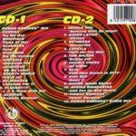 Power Rangers Mix 1995 Blanco Y Negro Music
