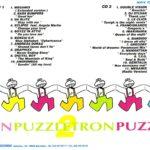 Puzzletron 2 Boy Records 1994