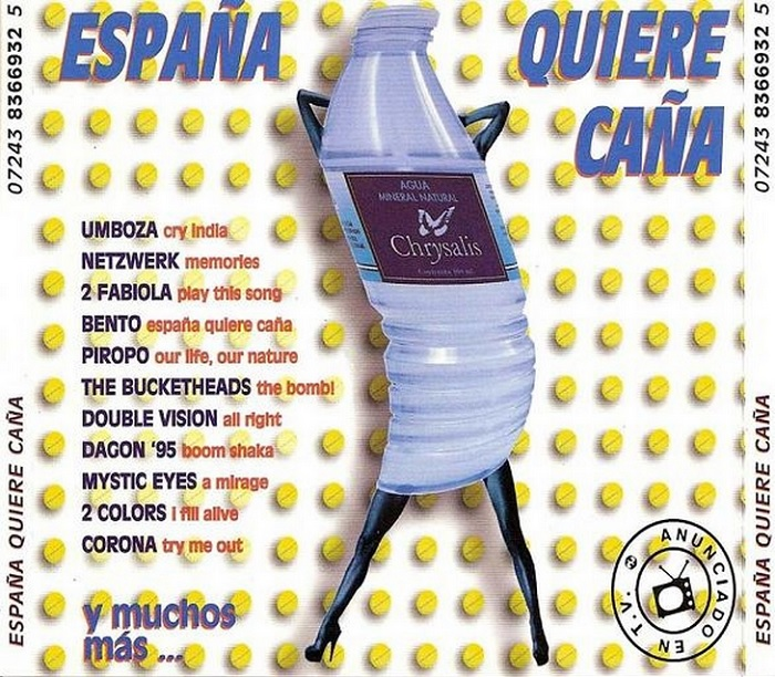 España Quiere Caña