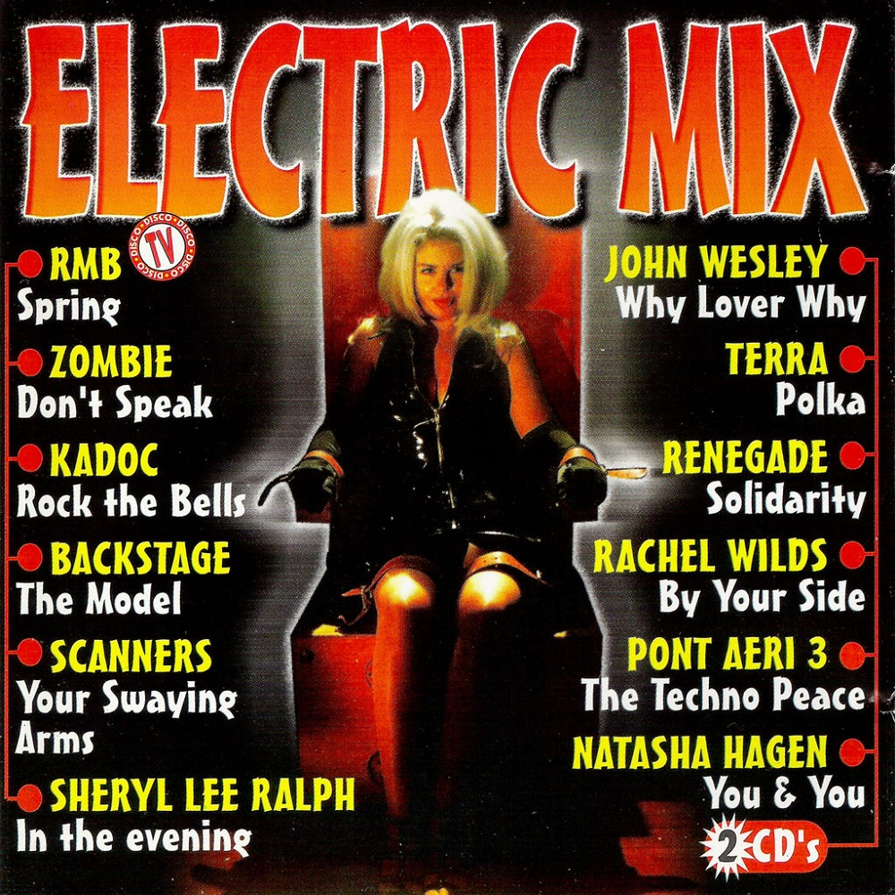 Electric Mix