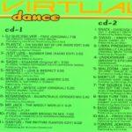 Virtual Dance 1997 Arcade