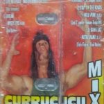 Currucucu Mix 1996 Prodisc